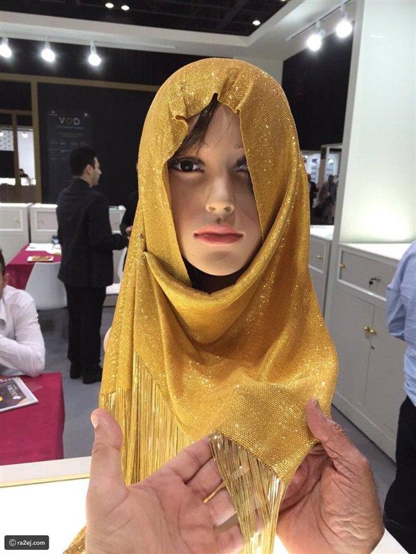 ترتدي حجاب من الذهب بسعر لا يصدق فتاة ترتدي حجاب من الذهب بسعر لا يصدق