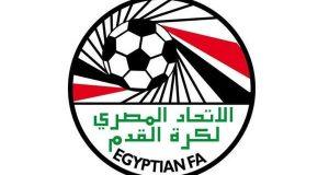 قرارات نارية للجنة الانضباط باتحاد كرة القدم