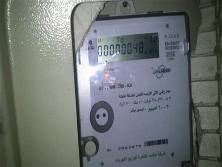 مزايا نظام الدفع المُسبق لفاتورة الكهرباء بعد توجيه السيسي