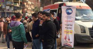 مستقبل وطن ينظم حملات للتبرع بالدم في الشرقية