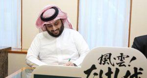 مصير بيراميدز بعد إعفاء تركي آل الشيخ من منصبه