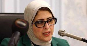 وزيرة الصحة تعلن توفير تابلت لأطباء هذه المستشفيات