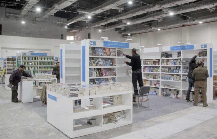 أتوبيسات مجانية من صلاح سالم إلى معرض الكتاب لنقل الزوار