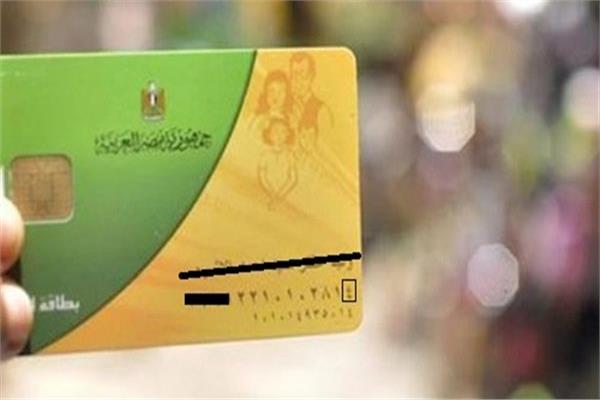 الأوراق المطلوبة لفصل الزوجة من بطاقة تموين أسرتها 2019