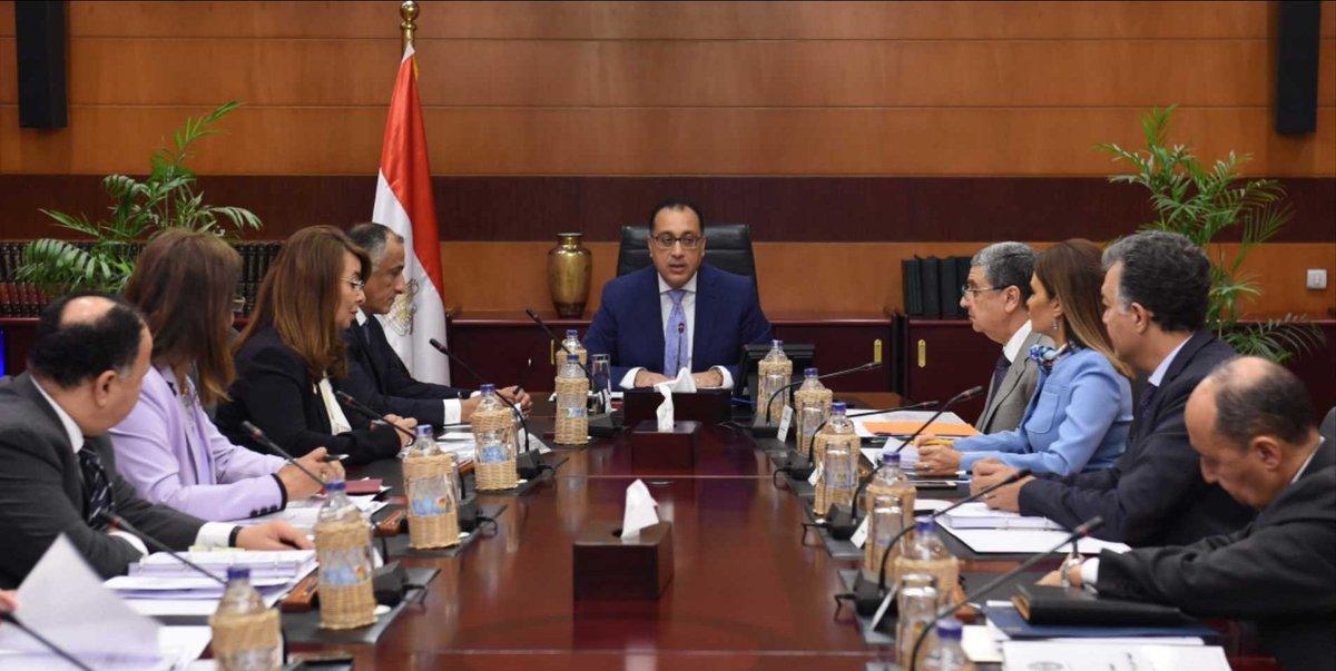 الحكومة تكشف عن زيادة جديدة بالمعاشات   الشرقية توداي