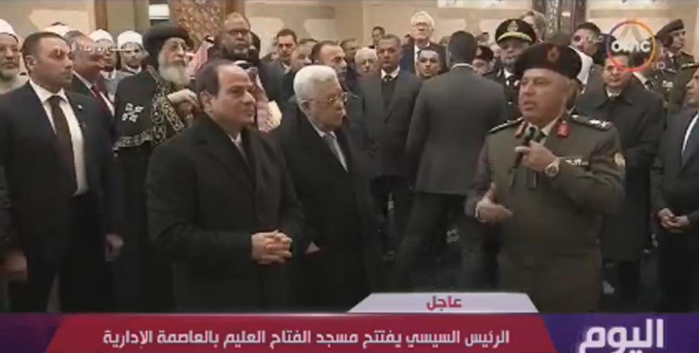 السيسي يفتتح مسجد الفتاح العليم بالعاصمة الإدارية بحضور أبو مازن