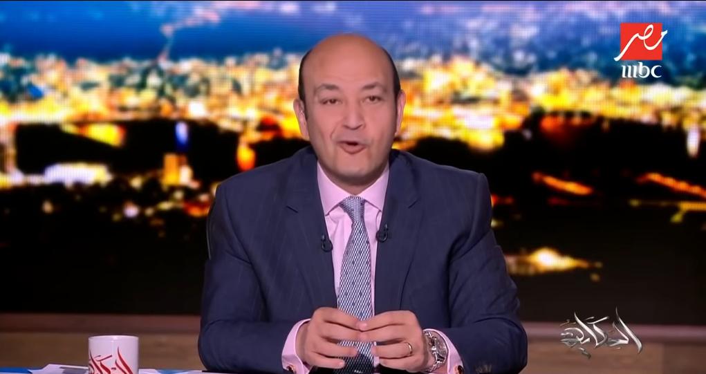 تعليق عمرو أديب غلى بيضة حققت ٤٨ مليون لايك