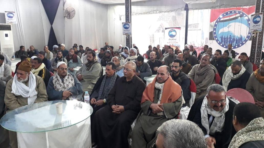 حزب مستقبل وطن بالشرقية يجتمع بعائلات وأهالي ديرب نجم