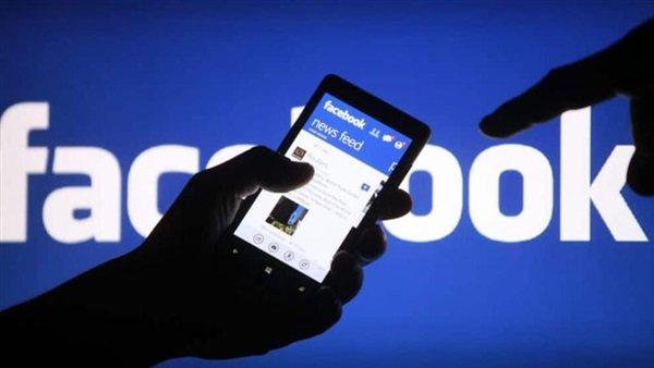 سبب حذف آلاف الحسابات بفيس بوك والعديد من الجروبات