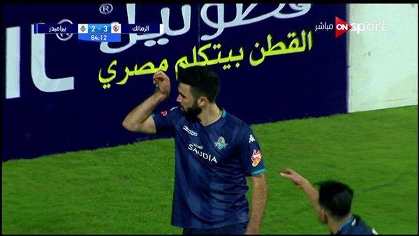 سر احتفال عمر خربين بعد هدفه أمام الزمالك