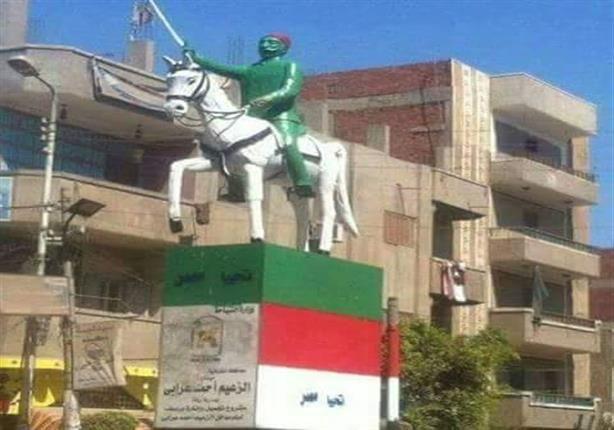 غضب جديد في الشرقية بسبب تشويه تمثال الحصان