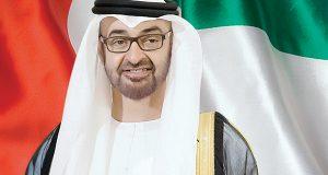 مفاجأة محمد بن زايد لشعب الإمارات قبل مباراة قطر