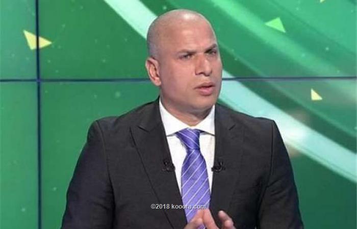 وائل جمعة يحرج مذيع «BeIN Sports»