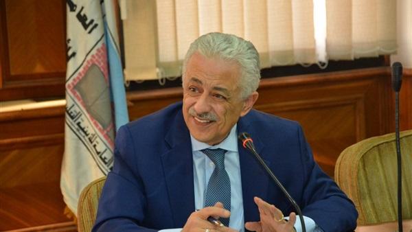 وزير التربية و التعليم
