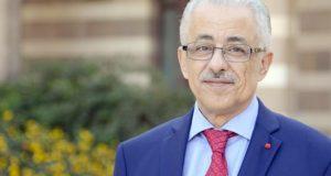وزير التعليم يتولى منصب جديد