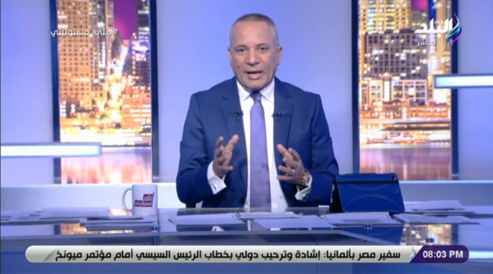 أحمد موسى يوجه رسالة لجماهير الأهلي والزمالك
