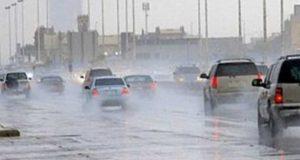 الأرصاد تكشف عن موعد انتهاء موجة الطقس السيئ