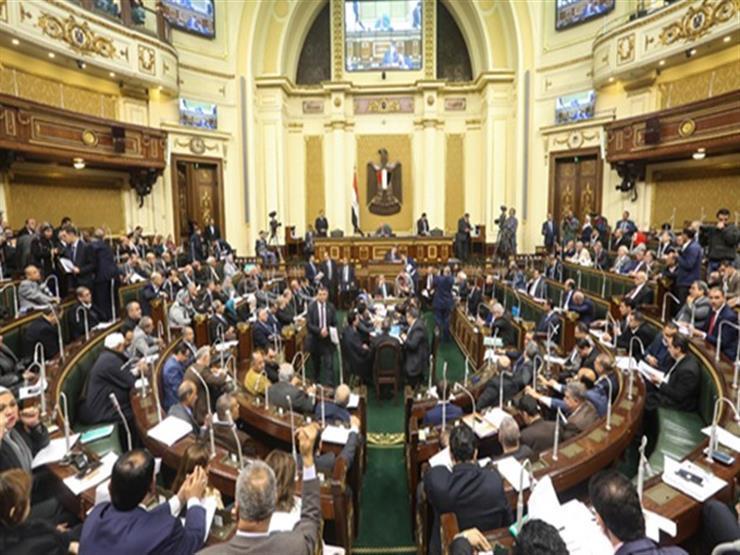 البرلمان يُعلن تفاصيل التعديلات الدستورية القادمة