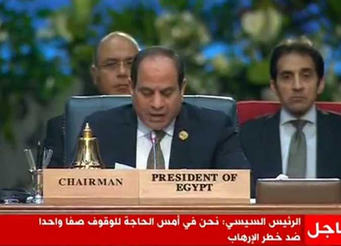 السيسي يؤكد معاملة اللاجئين كمواطنين مصريين