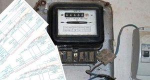 الكهرباء تزف بشرى سارة للمواطنين بخصوص دفع الفواتير