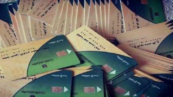 حقيقة دعم المواطن بـ140 جنيها على بطاقة التموين