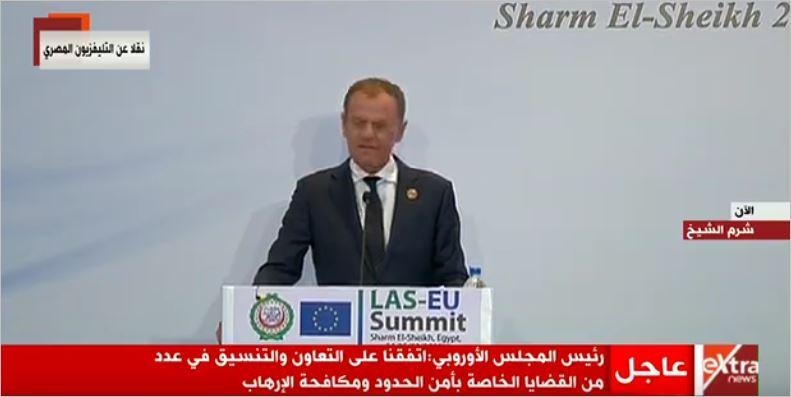 رئيس المجلس الأوروبي يهنئ السيسي بنجاح القمة العربية الأوروبية