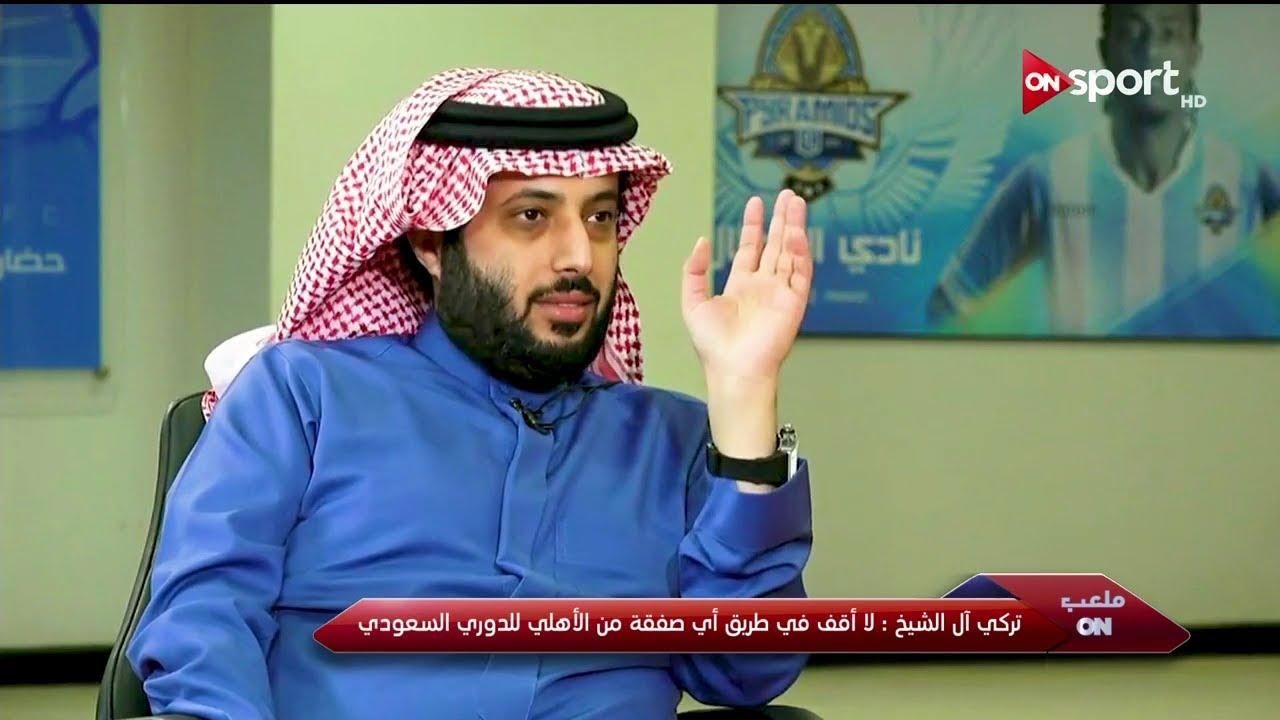 رد عنيف من تركي آل الشيخ على بيان الأهلي