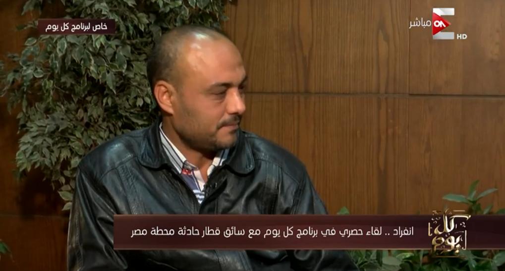 سائق قطار محطة مصر يكشف تفاصيل الواقعة