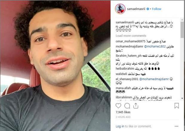 سما المصري تغازل محمد صلاح بعد اللوك الجديد