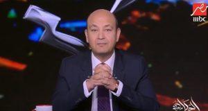 عمرو أديب عن شهداء سيناء