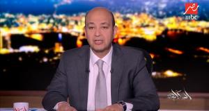 عمرو أديب يحذر من عمليات إرهابية خلال الفترة المقبلة
