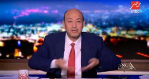 عمرو أديب يعلق على عتاب محمد صلاح لجماهير الأهلي والزمالك