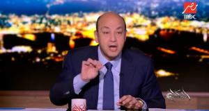 عمرو أديب يفجر مفاجأة ويكشف هوية مخترق حساب نجلة هشام بركات