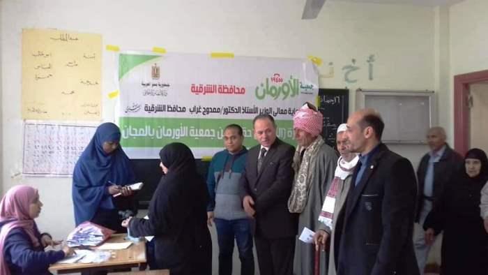 قافلة طبية مجانية للعيون بقرية طحا المرج مركز ديرب نجم