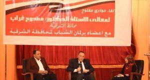 محافظ الشرقية يجتمع بالشباب بمكتبة مصر العامة