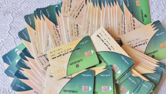 معايير الاستبعاد من بطاقات التموين والدعم