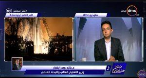 وزير التعليم العالي يكشف مميزات القمر الصناعي المصري