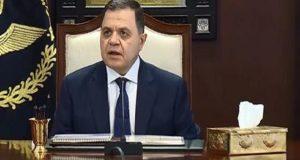 إسقاط الجنسية عن 23 مواطن مصري