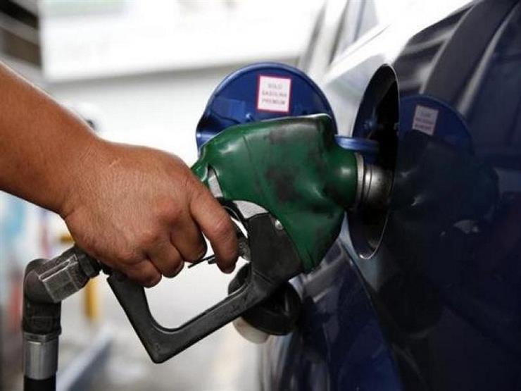 البترول تقرر تثبيت سعر بنزين 95 ثلاثة أشهر حتى يونيو المقبل