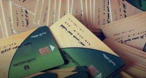 التموين تزف بشرى سارة للمواطنين بشأن البطاقات