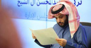 الموت يفجع تركي آل الشيخ بعد وفاة جدته