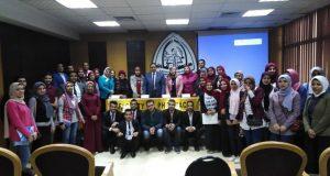 انطلاق المؤتمر الطلابي العلمي الثامن لصيدلة الزقازيق