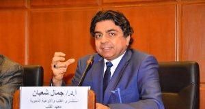 بيان للحكومة لإقالة مدير معهد القلب