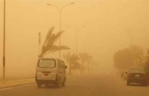 تحذير من الأرصاد حول العاصفة الترابية