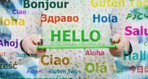 تعلم لغة جديدة