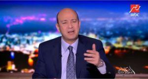 تعليق ناري من عمرو أديب على مباراة الأهلي والزمالك
