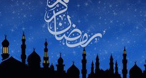 شهر رمضان 2019