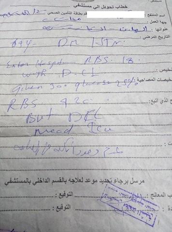 صاحب واقعة الاعتداء على طبيب مستشفى جامعة الزقازيق يكشف تفاصيل الواقعة