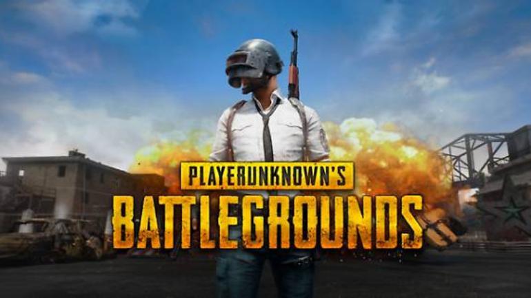القبض على 10 شباب بسبب لعبة PUBG   الشرقية توداي