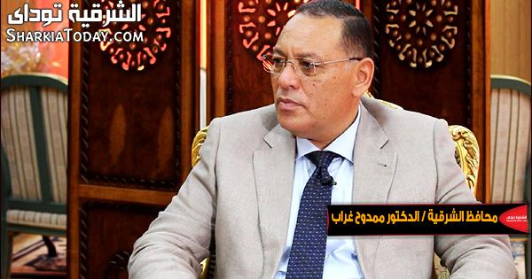 محافظ الشرقية ينعي الطفلة راوية شهيدة حادث حريق قطار محطة مصر